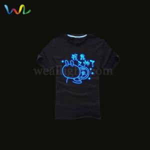 Glow In The Dark T Shirt Film