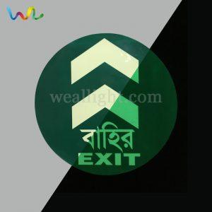 Exit Symbol