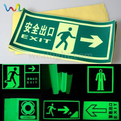 Nuclear Exit Signs