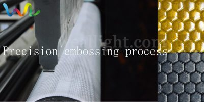 Precision embossing process