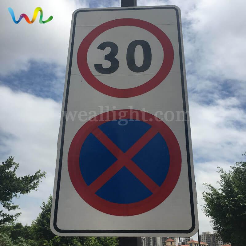 Traffic Signage Supplier